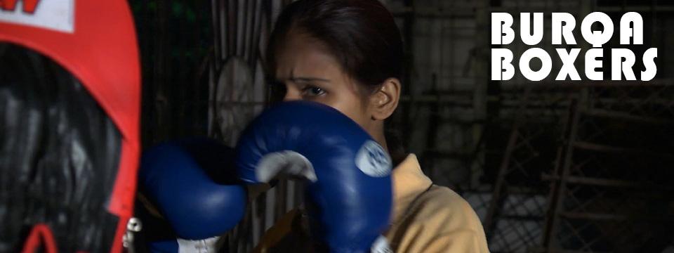 Burqa Boxers